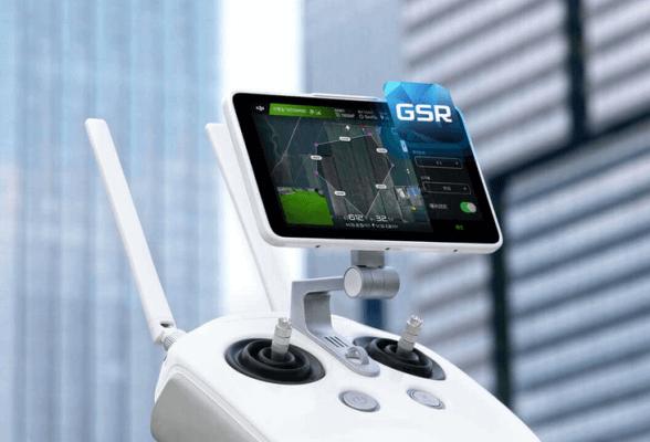 dron DJI Phantom 4 RTK Aparatura zaplikacją